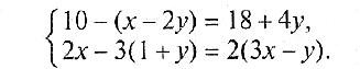 Итоговый тест по алгебре 7 класс (УМК Макарычев)