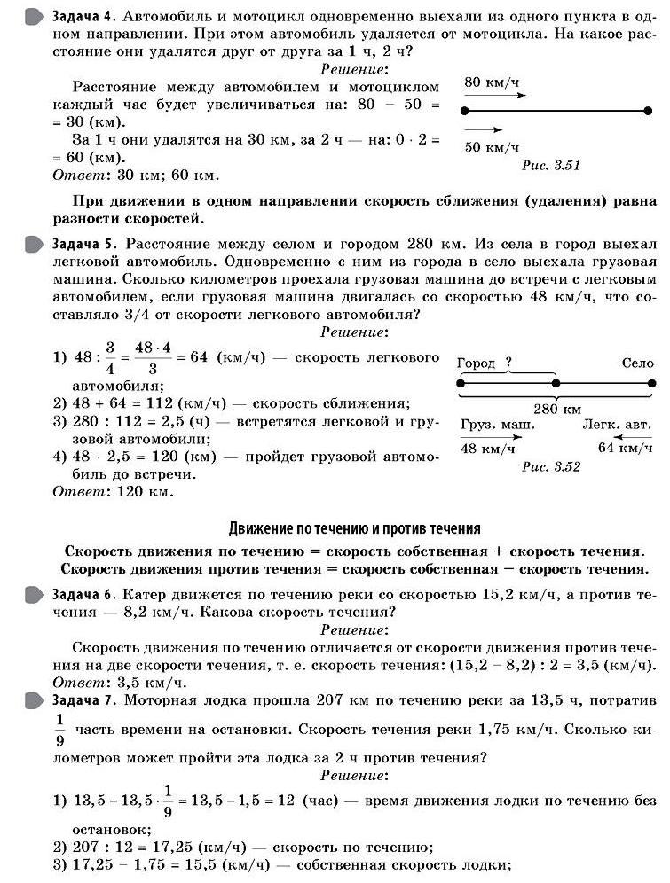 Решение текстовых задач в 13 статистика решение задачи
